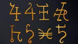Магическая подборка векторных символов, знаков и рун для вашего дизайна