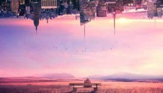 Фотоманипуляция с небесным городом в Adobe Photoshop