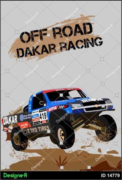Синий, Chevrolet, Пустыня, Шевроле, Rally, Dakar
